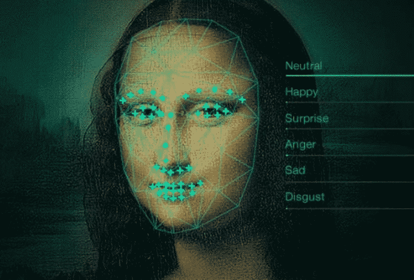 Image of biometric analysis of the mona lisa painting