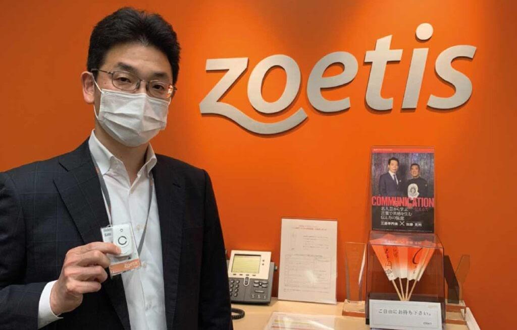 Zoetis employee using Actility tracker